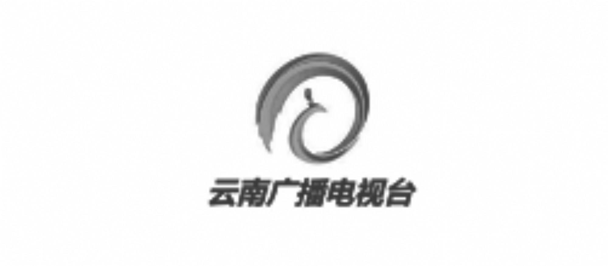 云南广播电视台